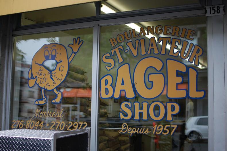 St Viateur bagels Montreal on Wide angle wanderings